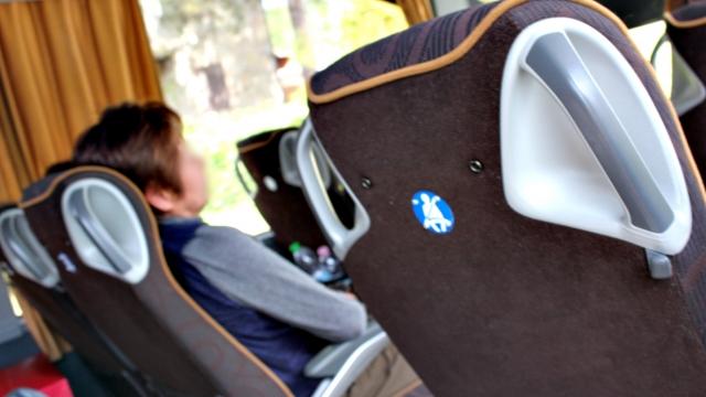格安 高速バス 交通費 コスパ