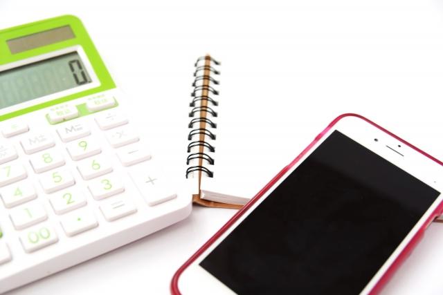 スマホの標準電卓アプリ