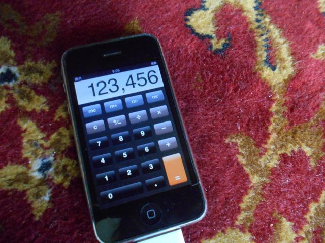 スマホ標準電卓アプリ