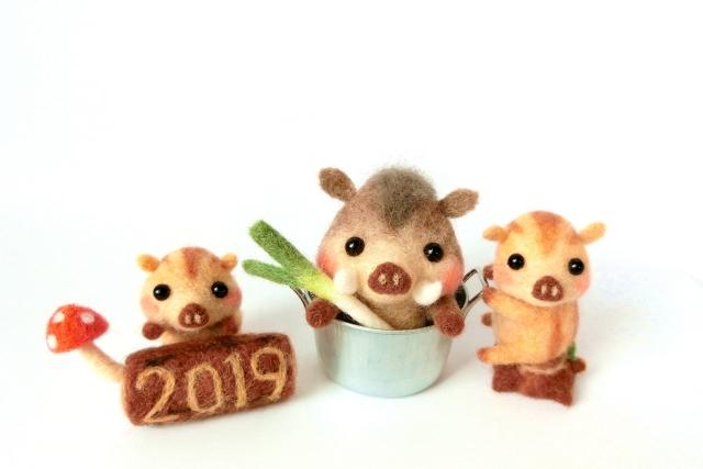 2019年猪年あけましておめでとうございます!今年も節約PADスマホブログよろしくお願いいたします!
